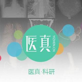 mrp/hospital/100579/project/20180516182213.jpg